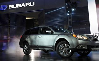 Subaru在实用型车中表现最亮丽,四年租赁后保值率高达42.9%。(法新社图片)