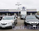 兼备天时地利人和的客美讴歌车行(Kearny Mesa Acura)。(摄影:李旭生/大纪元)