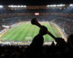 南非世足賽(圖:YURI CORTEZ/AFP/TSNA)