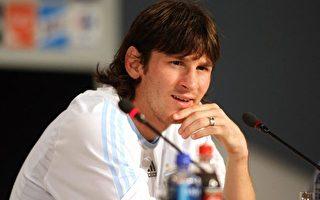 当届世界足球先生梅西领军的阿根廷队有令人耳目一新的感觉。( Lionel Messi )/AFP