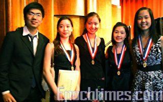 第五屆紐約國際鋼琴比賽 華裔獲頭獎