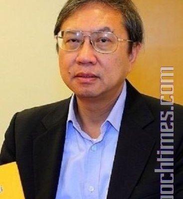 香港城市大学政治学讲座教授郑宇硕(大纪元资料图片)