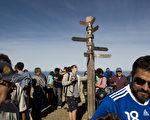 南非遊客(圖:RODGER BOSCH/ AFP / TSNA)