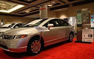 虽然5月本田思域依然获得加拿大小型轿车销售第一的位置,但其销售量却严重下滑。(AFP)