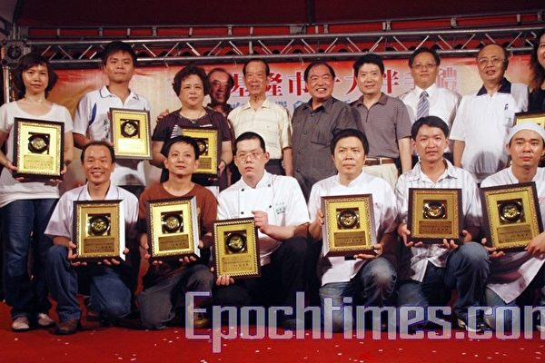 2010基隆十大伴手禮最熱出爐(攝影:于婉蘋 /大紀元)