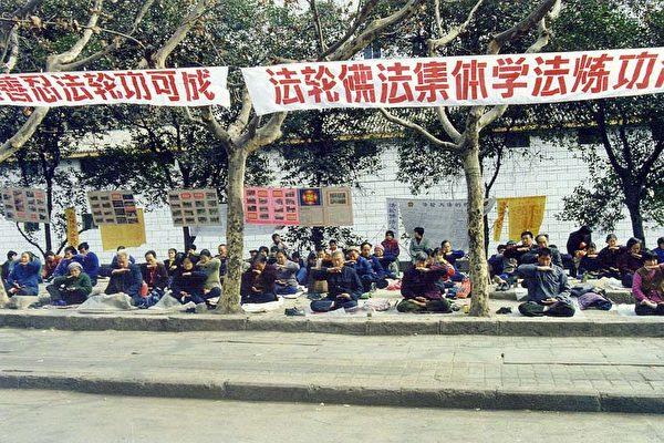 百名高官迫害法轮功遭报实录(9)西南五省市