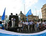 7∙5周年 世维总部抗议中共镇压 议员声援