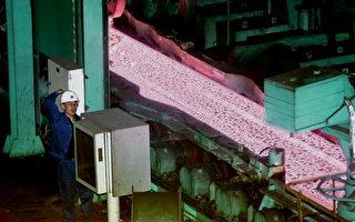 美钢铁厂接受中资 国会要求调查
