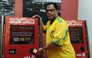 """世界杯呈现""""崭新""""南非"""