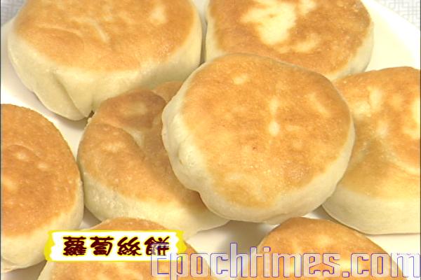 酥脆的萝卜丝饼(图:新唐人电视台 提供)