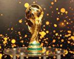 经过了整整一个月的鏖战,世界杯终于美满地落下帷幕。西班牙首次夺冠捧走大力神杯。(法新社图片)