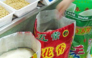 圖為中國大陸知名的黑龍江「五常香米」    (大紀元資料圖片)