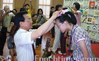 許添財市長為參加府城女兒節的女孩們加冕。(攝影:孫幗英/大紀元)