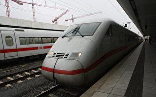 火车空调失效  德国铁路赔偿乘客