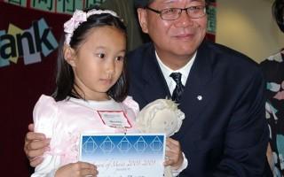 8歲入讀紐約音樂學院 華裔神童創歷史