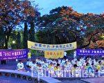 反迫害集會 曼谷燭光悼念