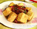 酸甜的黄金豆腐(图:林秀霞/大纪元)