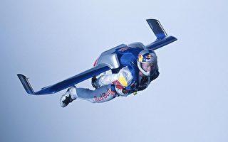 奥跳伞金刚挑战极限 36,500米太空跳伞
