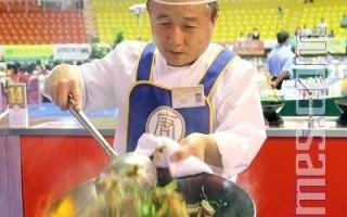 組圖:廚技大賽初賽 精彩鏡頭(下)