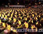 """新疆维权人士:""""法轮功遭受这么大程度的痛苦和折磨,他们没有采取任何的暴力或报复,只能让人无以用言语来表达这种尊敬,让人感到敬佩。""""图为2010年7月18日晚,台湾台北法轮功学员举行""""悼念在中国被迫害致死的法轮功学员""""的烛光悼念会。(摄影:林伯东/大纪元)"""