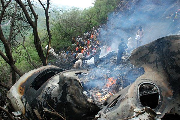 巴基斯坦墜機 152名乘客全部罹難