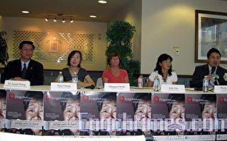 多伦多10月举办亚洲二战史国际会议