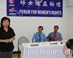 """""""女孩之声""""和""""中国妇权""""两组织在法拉盛办公室的负责人张菁(站者)举办""""妇女权益论坛""""﹐邀请李进进、高光俊(右一)以及项小吉(右二)律师担任主讲人。(摄影﹕史静/大纪元)"""