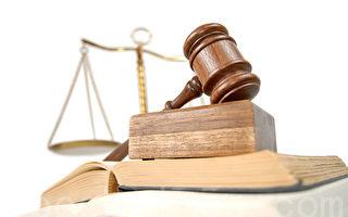 安省是目前全世界(普通法系)唯一一個通過立法,允許不具有律師資格的人士,經過專業訓練,參加考試、申請執照、接受律師公會監管、持有專業保險,在限定的法律領域中,為安省公眾提供法律服務的司法地區。(攝影:Junial Enterprises /Fotolia)