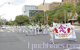 加拿大社团大游行呼吁停止迫害法轮功