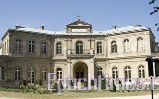 欧仁‧拿破仑之家的正面(摄影:易恒/大纪元)
