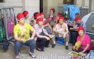图为7月20日,一批年老的争居权家长,在立法会门外进行绝食请愿行动。(摄影:关式明/大纪元)