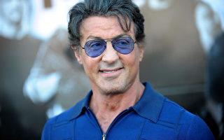 好莱坞动作明星席维斯史特龙(Sylvester Stallone)。(图/Getty Images)