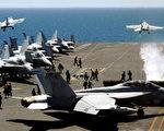 """美韩联合军演从7月25日开始在郁陵岛公海举行,此次军演中最被关注的部分就是应对朝鲜潜艇的潜入。包括美国F-22在内的超过200架战机和""""乔治华盛顿""""号航母、""""麦克‧坎贝尔""""号、""""麦凯恩""""号和""""拉岑""""号驱逐舰都参与此次军演。(新唐人)"""