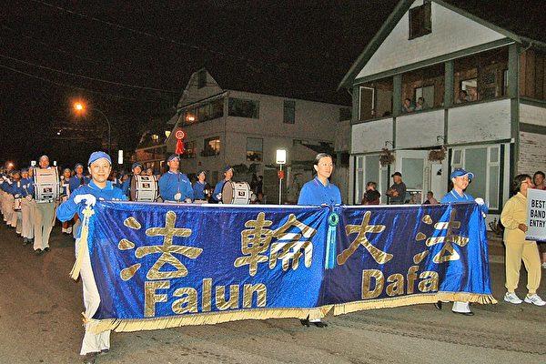 大温哥华白石镇海洋节游行色彩纷呈