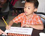 ALOHA兒童珠算心算課程曼哈頓開張。(攝影﹕蔡溶/大紀元)