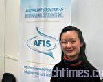 專訪澳洲維省傑出青年獎華裔獲獎者