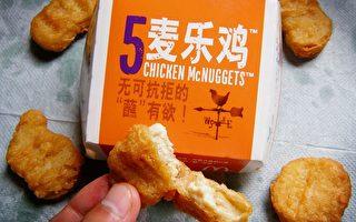 日本食品添加剂之神的背叛