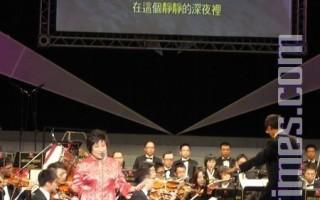 抗战胜利65周年音乐会     展台湾国军软实力