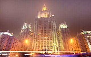 俄火災蔓延機密核武基地