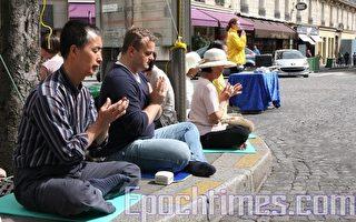 巴黎警局正式認可法輪功中使館前抗議
