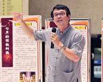 台湾民俗馆副馆长颜荣丰说,考据历代七月民俗相关资料,在馆区制作20面为鬼月正名的文化看板,从皇历7月1日起,展出一个月。(摄影:苏玉芬/大纪元)