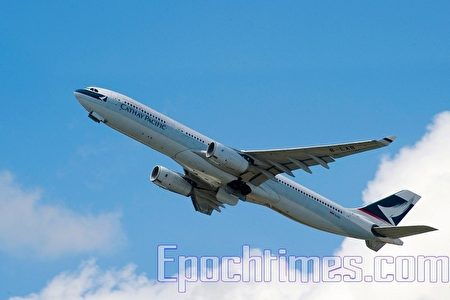 总部位于香港的国泰航空(Cathay Pacific)5月22日宣布裁员约600人,作为企业重组转型的的一部分。(司马日/大纪元)