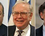 价值投资大师巴菲特 (Warren Buffett)首季斥资10亿美元买进苹果公司,成为苹果公司近期难的一见的利多。(AFP)