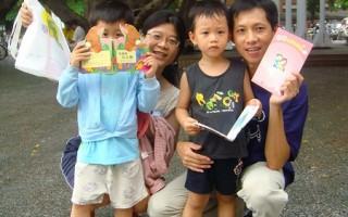 0-3歲閱讀起步走  免費贈送禮袋