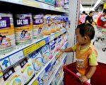 疑造成孩子性早熟的聖元奶粉(AFP)