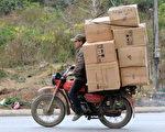 中国的非法移民劳工问题