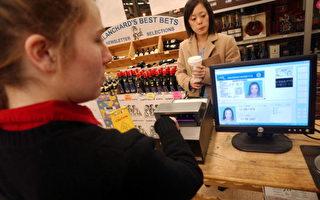 美三州更多非法移民取得驾照