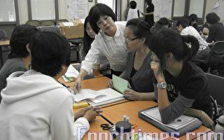 台教授冯永敏﹕海外教中文须活泼﹑有趣