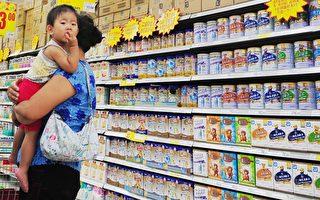 大陆270吨毒奶粉 部分流入市场