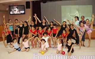 台湾会馆韵律体操舞蹈学院招生